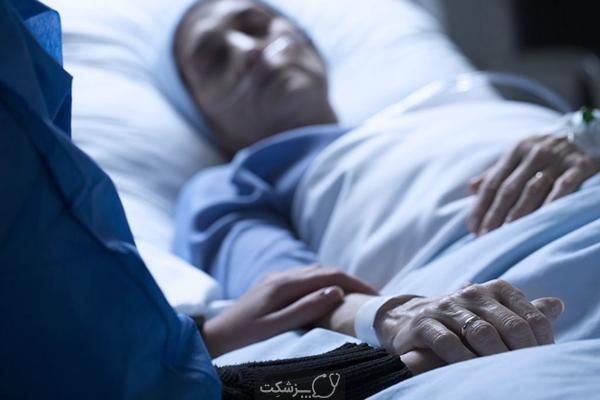 مرگ مغزی | پزشکت