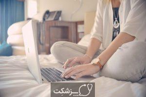 اعتیاد به اینترنت | پزشکت