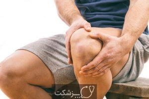 زانو درد | پزشکت