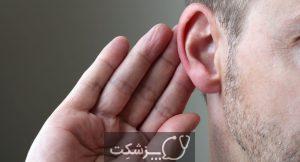 گوش گل کلمی | پزشکت