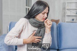 ذات الریه | پزشکت