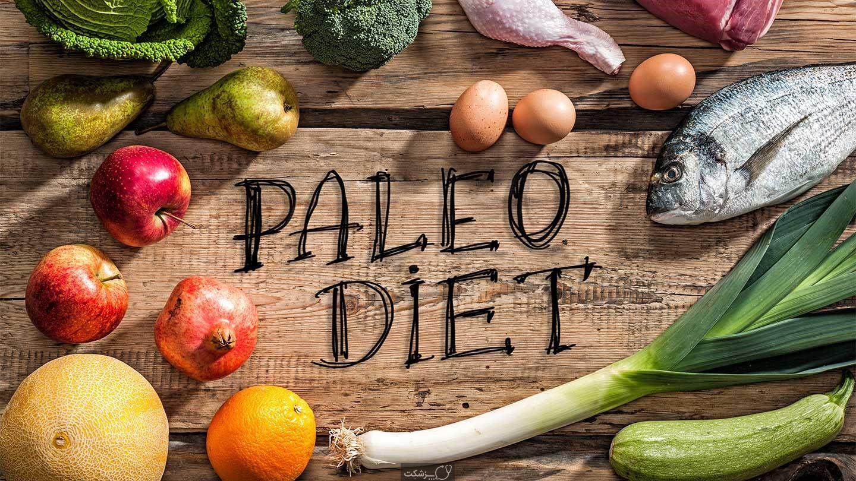 رژیم غذایی پالئو   پزشکت