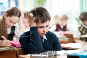 اختلال کمبود توجه یا بیش فعالی | پزشکت