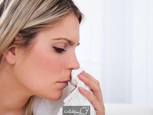 خشکی بینی | پزشکت