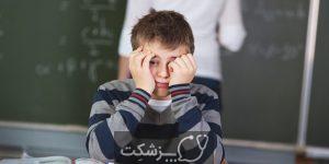 اختلال کمبود توجه یا بیش فعالی| پزشکت