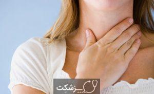 التهاب حنجره | پزشکت