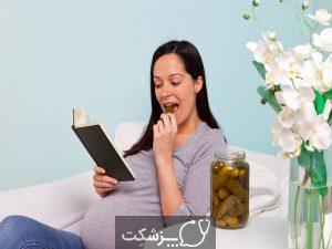 تغذیه در دوران بارداری   پزشکت