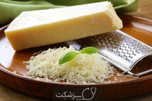 سالم ترین پنیرها | پزشکت