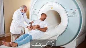 MRI | پزشکت