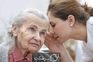 پیر گوشی | پزشکت