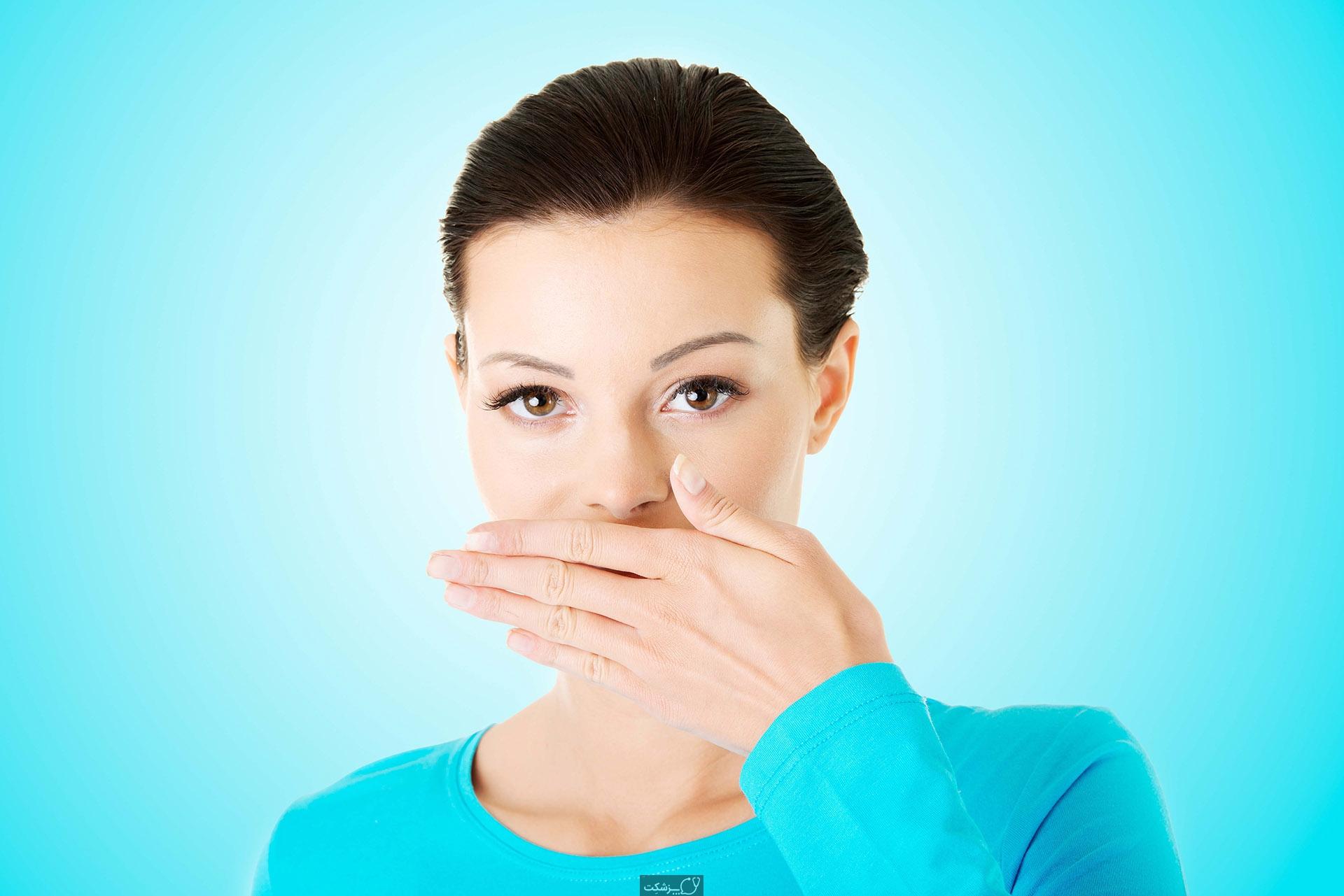 بوی بد دهان | پزشکت