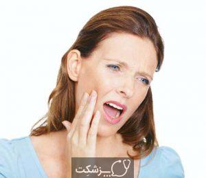 دندان درد در بارداری | پزشکت