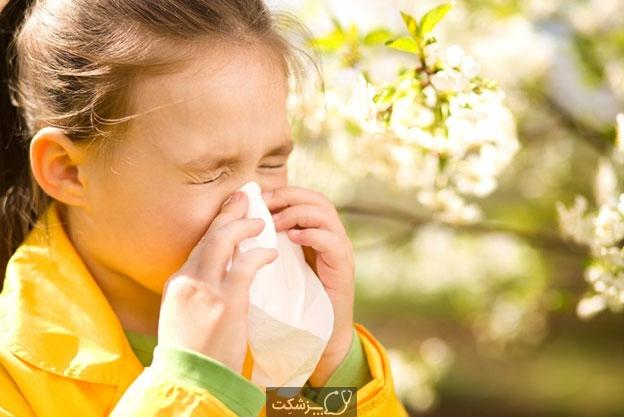 آلرژی | پزشکت