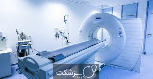 سی تی اسکن | پزشکت