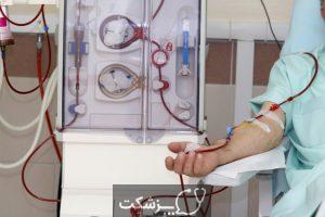 دیالیز | پزشکت