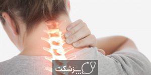 گردن درد | پزشکت