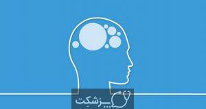 درمان شناختی رفتاری (CBT) | پزشکت
