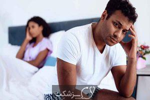 سردرد های جنسی | پزشکت