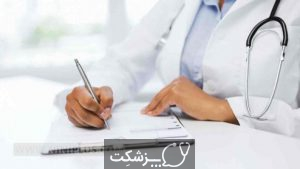 هیدروسفالی | پزشکت