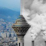 آلودگی هوا و راهکارهای مقابله با آن