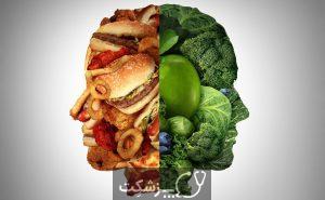 رژیم غذایی MIND و سلامت مغز | پزشکت