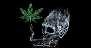 سوء مصرف مواد | پزشکت