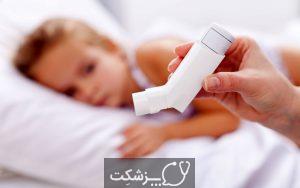 آسم کودکان | پزشکت