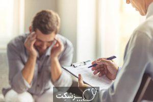 اختلال کشیدن مو | پزشکت
