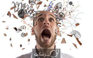 مدیریت استرس | پزشکت