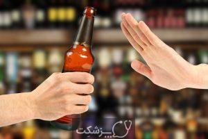 سوء مصرف الکل | پزشکت