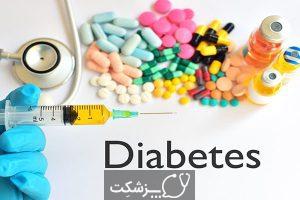 دیابت بیمزه | پزشکت