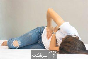 درد مزمن لگن در زنان | پزشکت