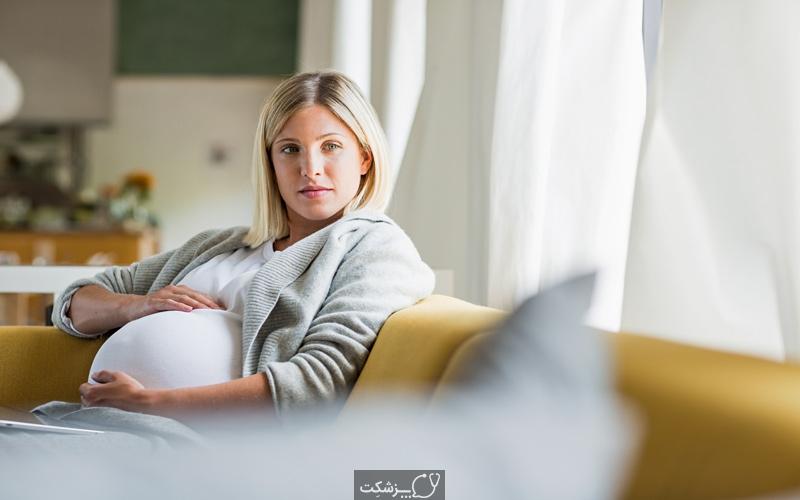 مشکلات شایع بارداری | پزشکت