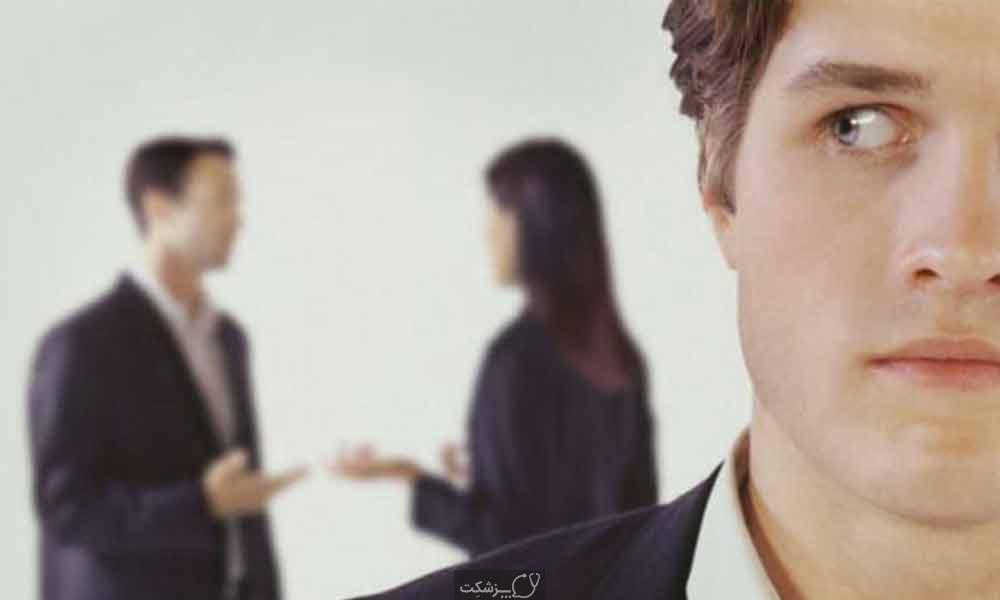 اختلال شخصیت پارانوئید / پزشکت