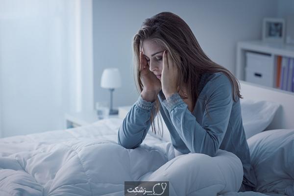 اختلالات خواب   پزشکت