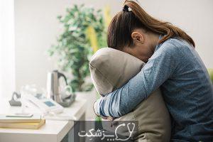 اختلال استرس پس از سانحه | پزشکت