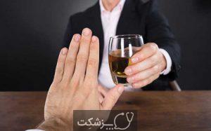 هپاتیت الکلی | پزشکت