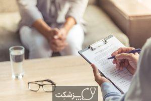 روان کاوی | پزشکت