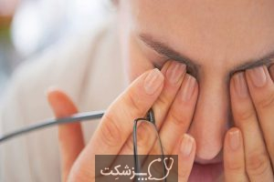 خستگی چشم   پزشکت