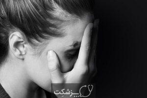بیماری روانی | پزشکت