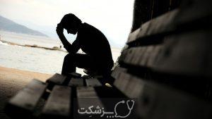 افسردگی اساسی   پزشکت