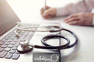 اختلال پوست مرغی | پزشکت
