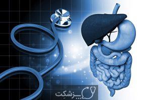 دستگاه گوارش | پزشکت