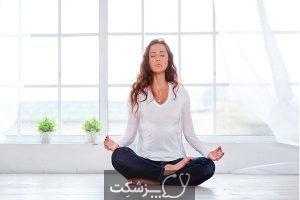 تکنیک های آرامش | پزشکت