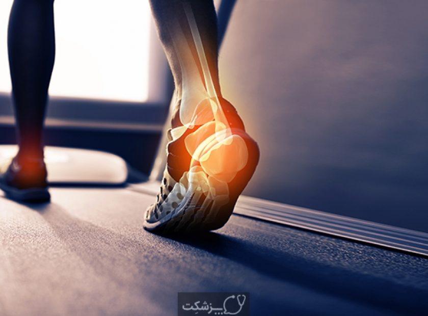 Run off your heels