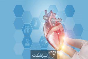 اندوکاردیت | پزشکت