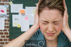 اضطراب کرونایی را کاهش دهید   پزشکت