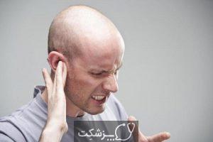 گرفتگی گوش   پزشکت