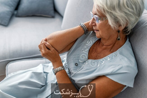 اختلالات جنسی در سالمندان | پزشکت
