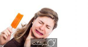 دندان های حساس | پزشکت